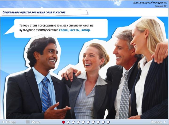 VTB_CCC_screenshot_2