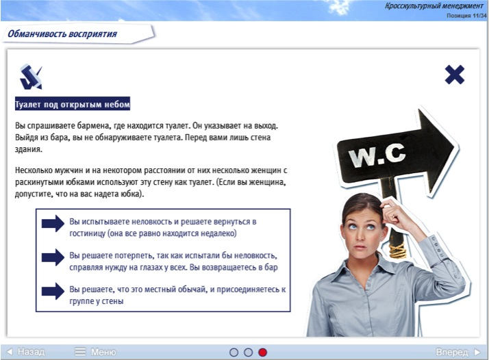 VTB_CCC_screenshot_3