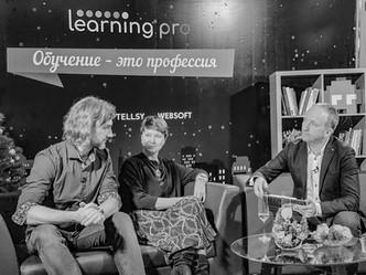 Ориентиры в обучении. Дискуссия с экспертами LearningPro