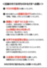 スクリーンショット 2020-05-06 12.12.06.png