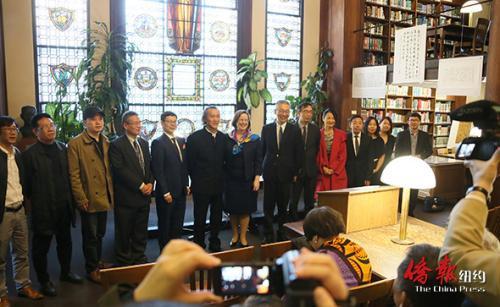 中国书法国际展在纽约举行