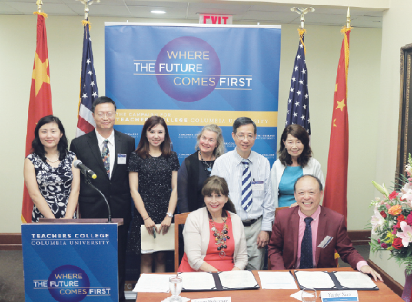 Establishment of The Tao Xingzhi Center for Chinese Education of Columbia University