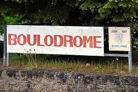 Boulodrome_USBP_Diddeleng.jpg