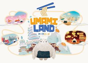 Google Search: Umami Land