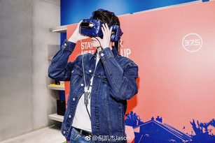 Calvin Klein: 37.5 Jeans Activation