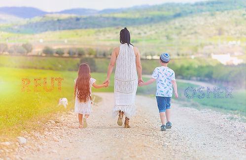 צילומי משפחה צלם במודיעין