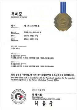 보청기특허증.png