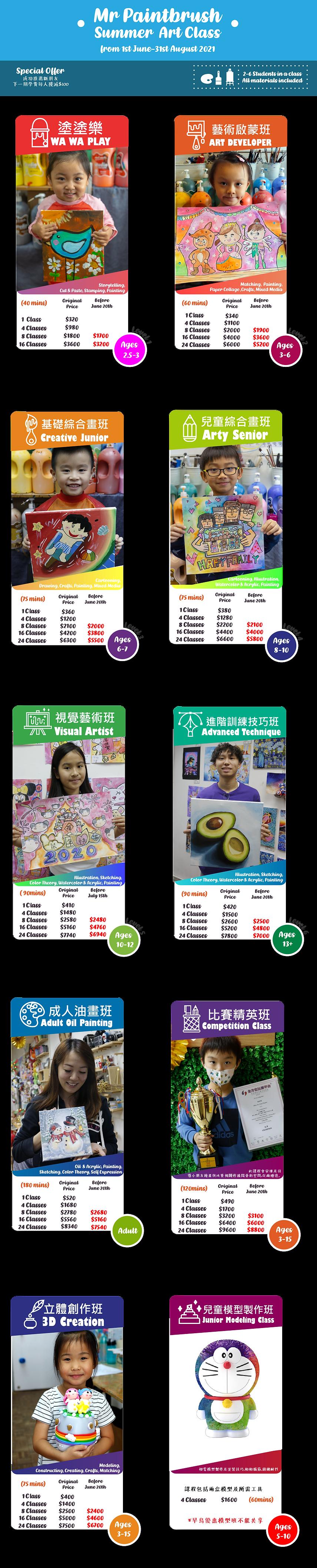 Summer leaflet back 2021 WEB.png