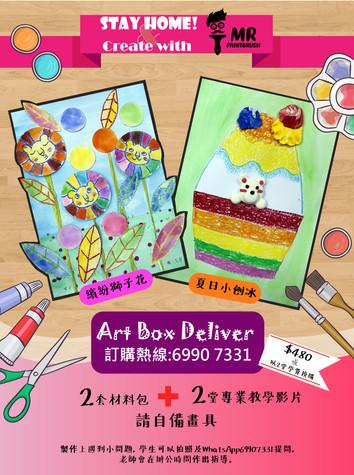 art box s1.jpg