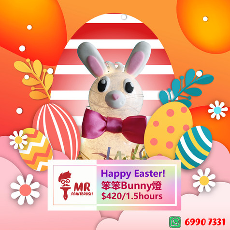 easter light bunny.jpg