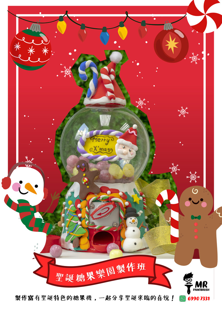 Xmas Candy Wonderland Workshop |  Group of 2 - 4 students