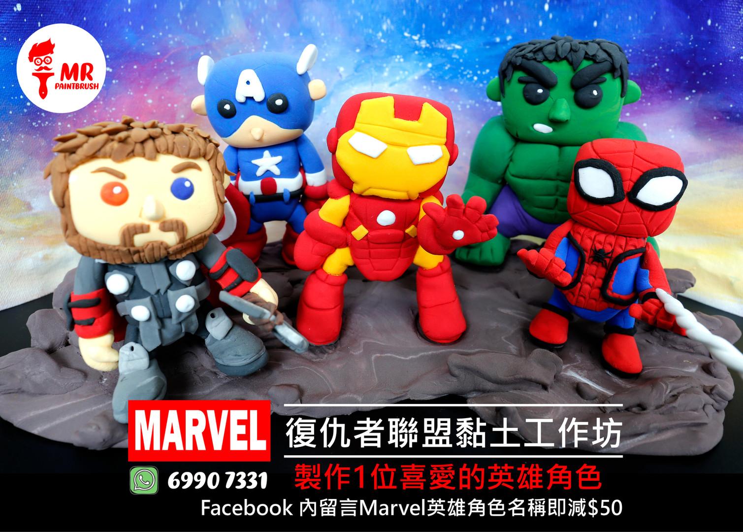 Marvel poster.jpg
