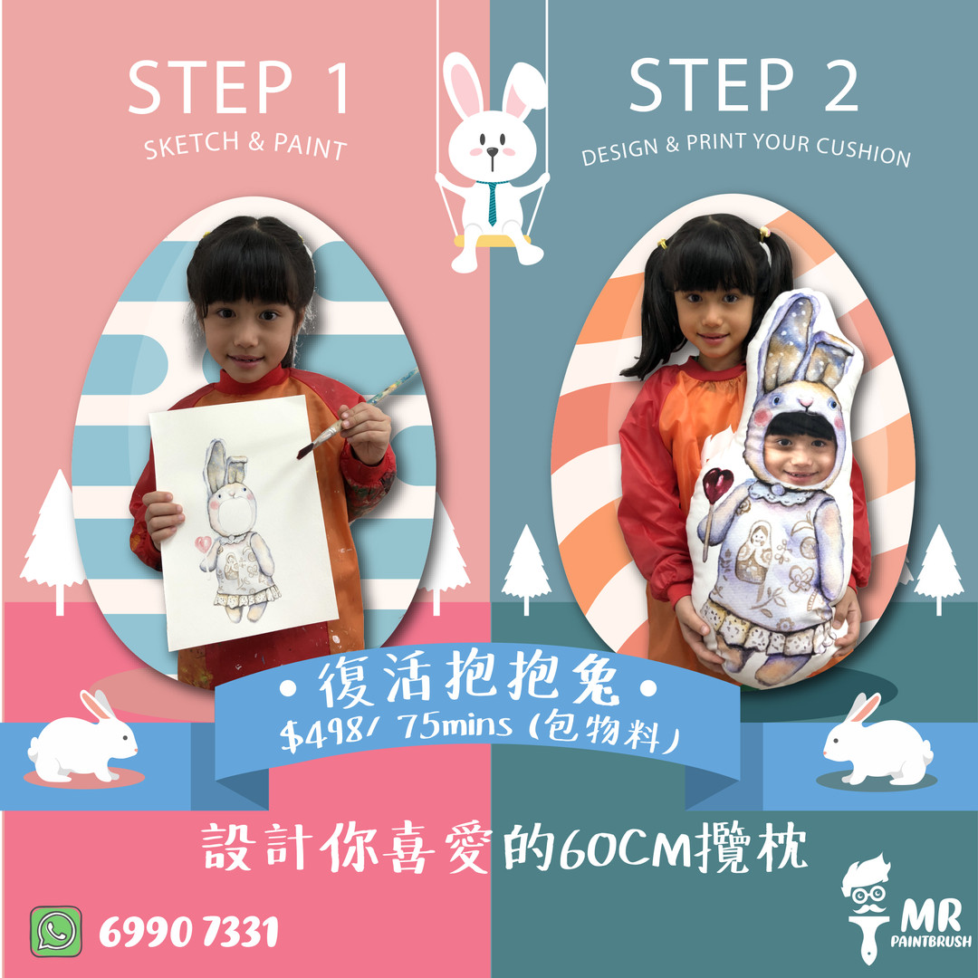 Hug My Cute Easter Bunny Workshop | Group of 1 - 4 students