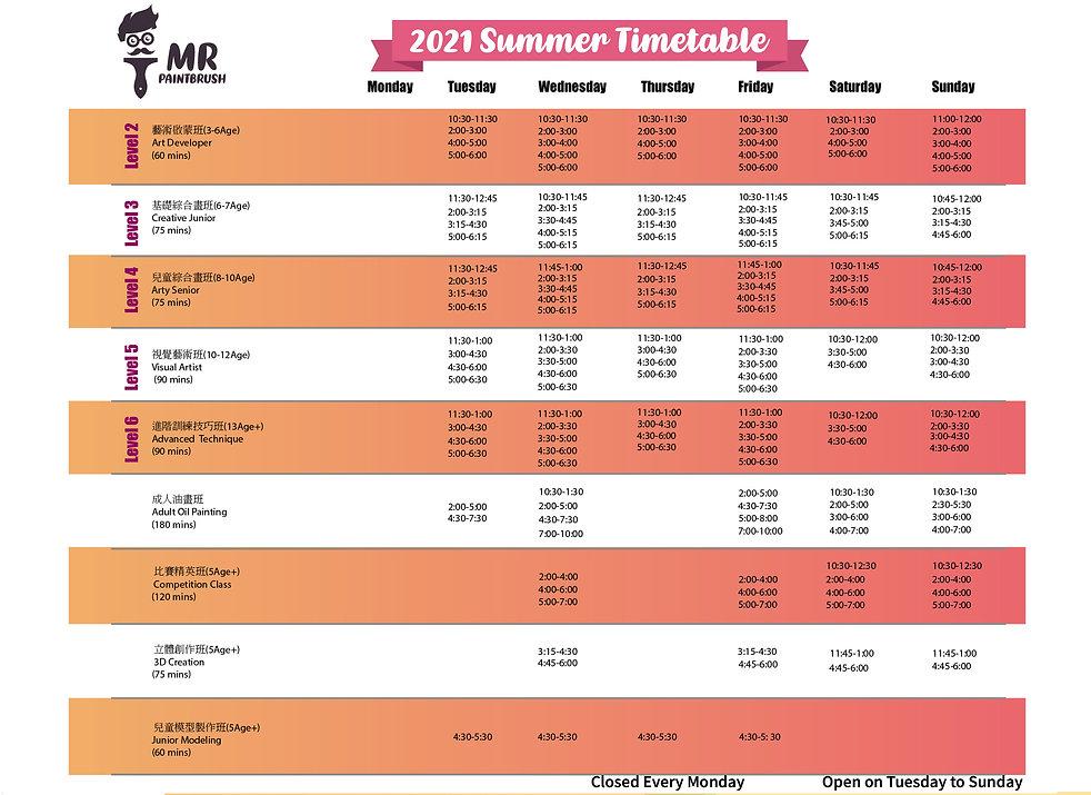 2021 summer time table.jpg