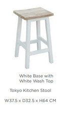 TOKYO WHITE WASH STOOL