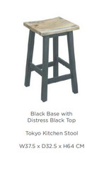 TOKYO STOOL BLACK