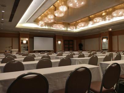 The Hokkaido Mental Health Conference