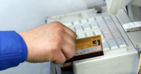 신용카드 등 발행세액공제