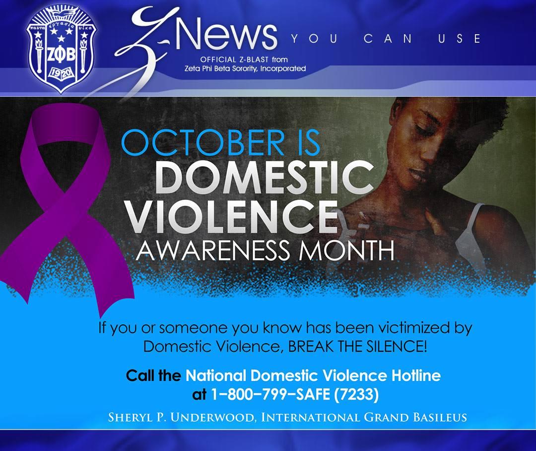 DomesticsV Awareness