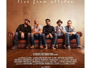 ِAla Ghawas & Likwid Live from Allston