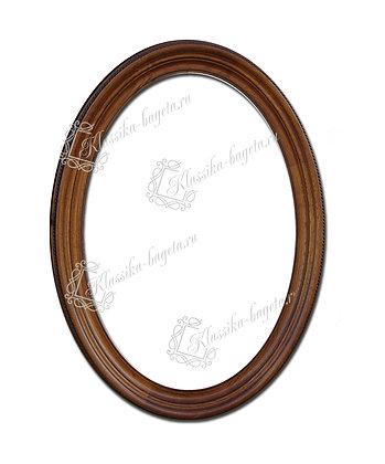 Рама овальная деревянная Д 387-01