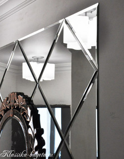 Зеркальная мозаика.