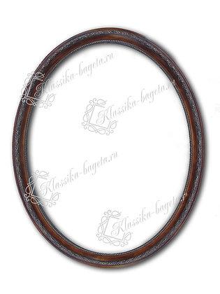 Рама овальная деревянная Д 207-07