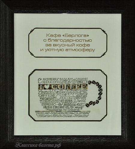 _DSC0625-2