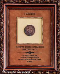 Оформление старинной монеты