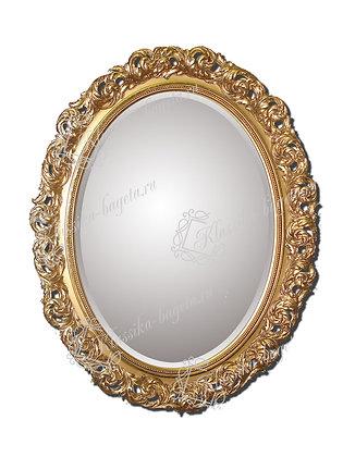 Зеркало в раме Д 206-01