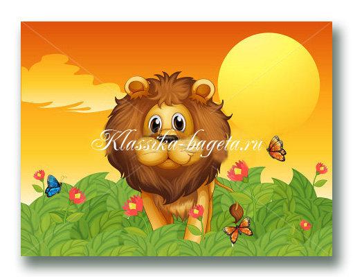 Постер для детской_№8