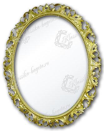 Зеркало в раме Р 050-02
