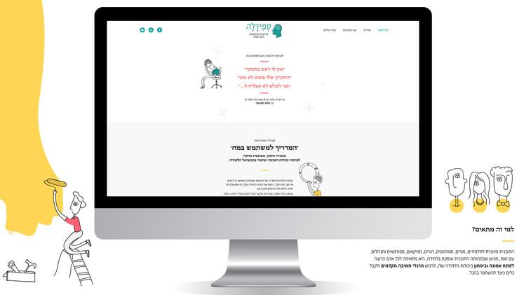 Spirala Website