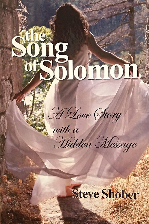 Song of Solomon: A Love Story with a Hidden Message