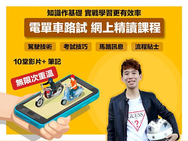 fai course 1 website banner.jpg