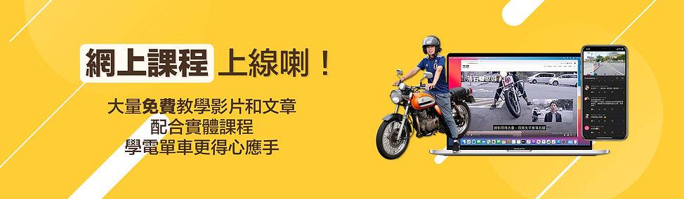 website-banner2.jpg