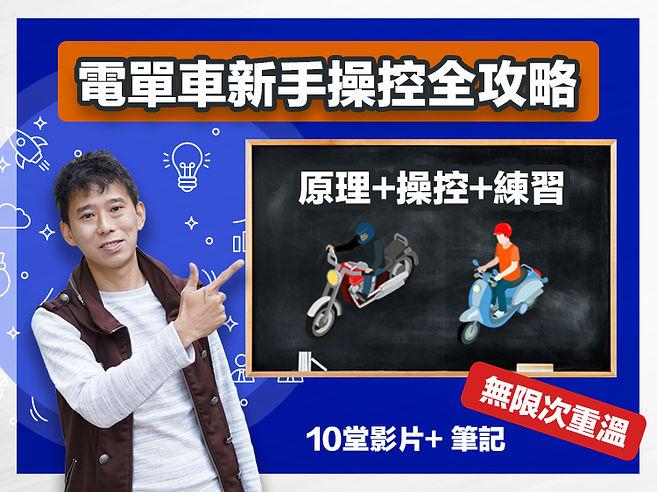 Fai Course 2 Website banner copy.jpg