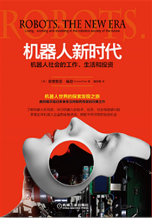 cover chinese edition.png
