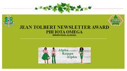 Newsletter Award