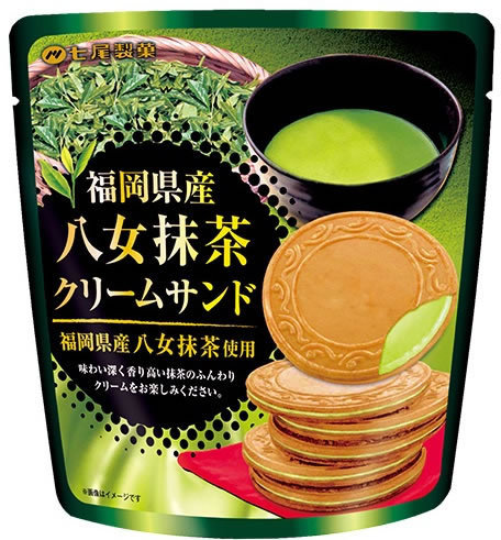 Cream Sand Matcha Green Tea 68G