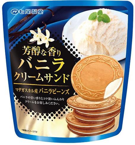Cream Sand Vanilla 68G
