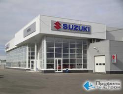 """Центр """"Suzuki"""""""