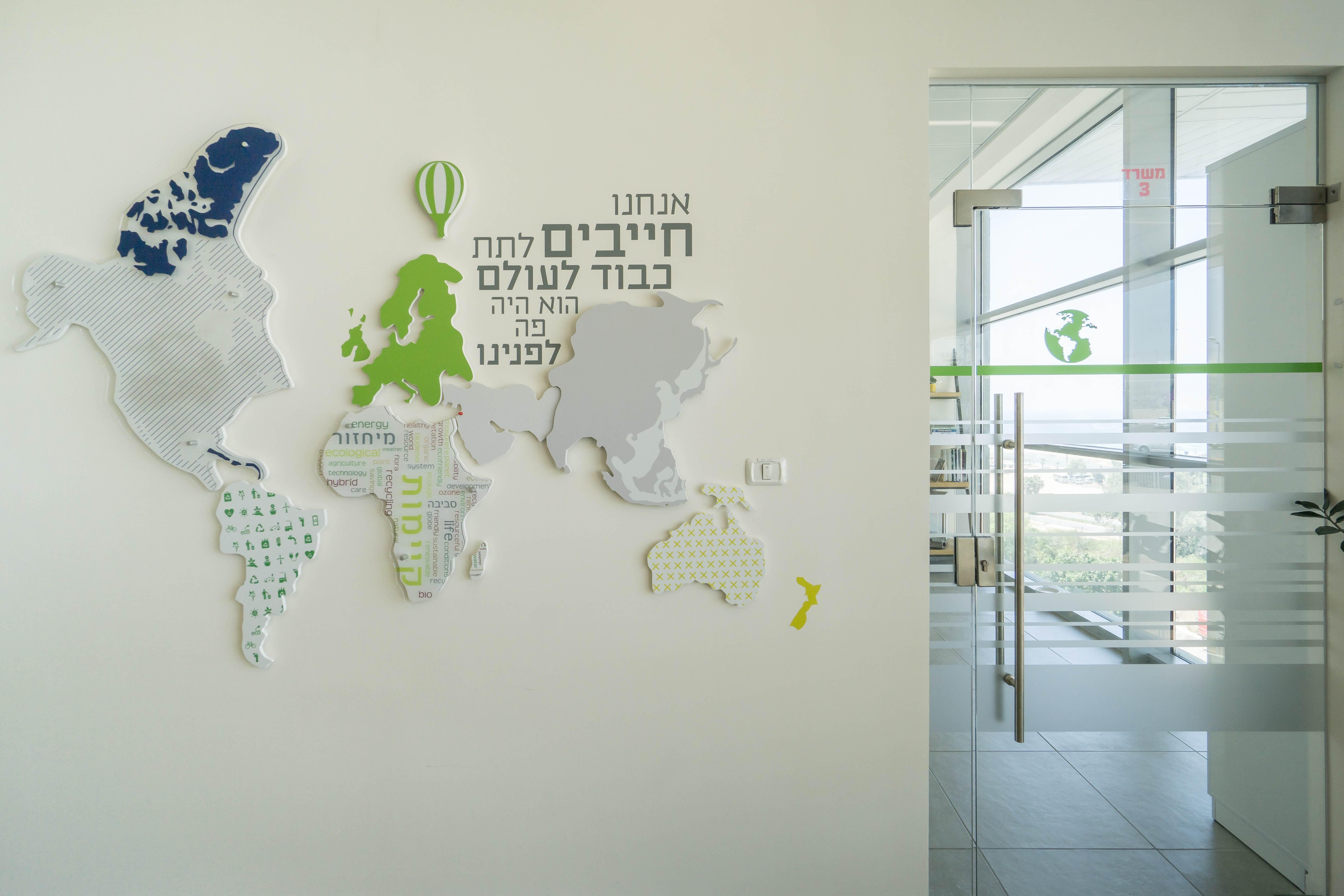 עיצוב קיר כניסה במשרד-סיגל סיוון ידוב