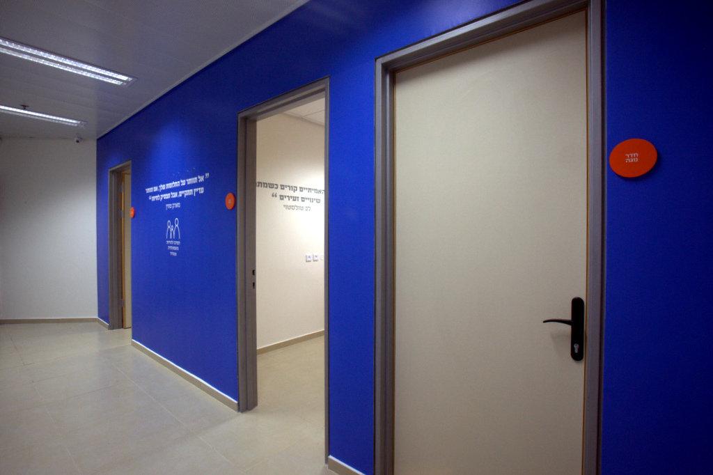 מסדרון כחול
