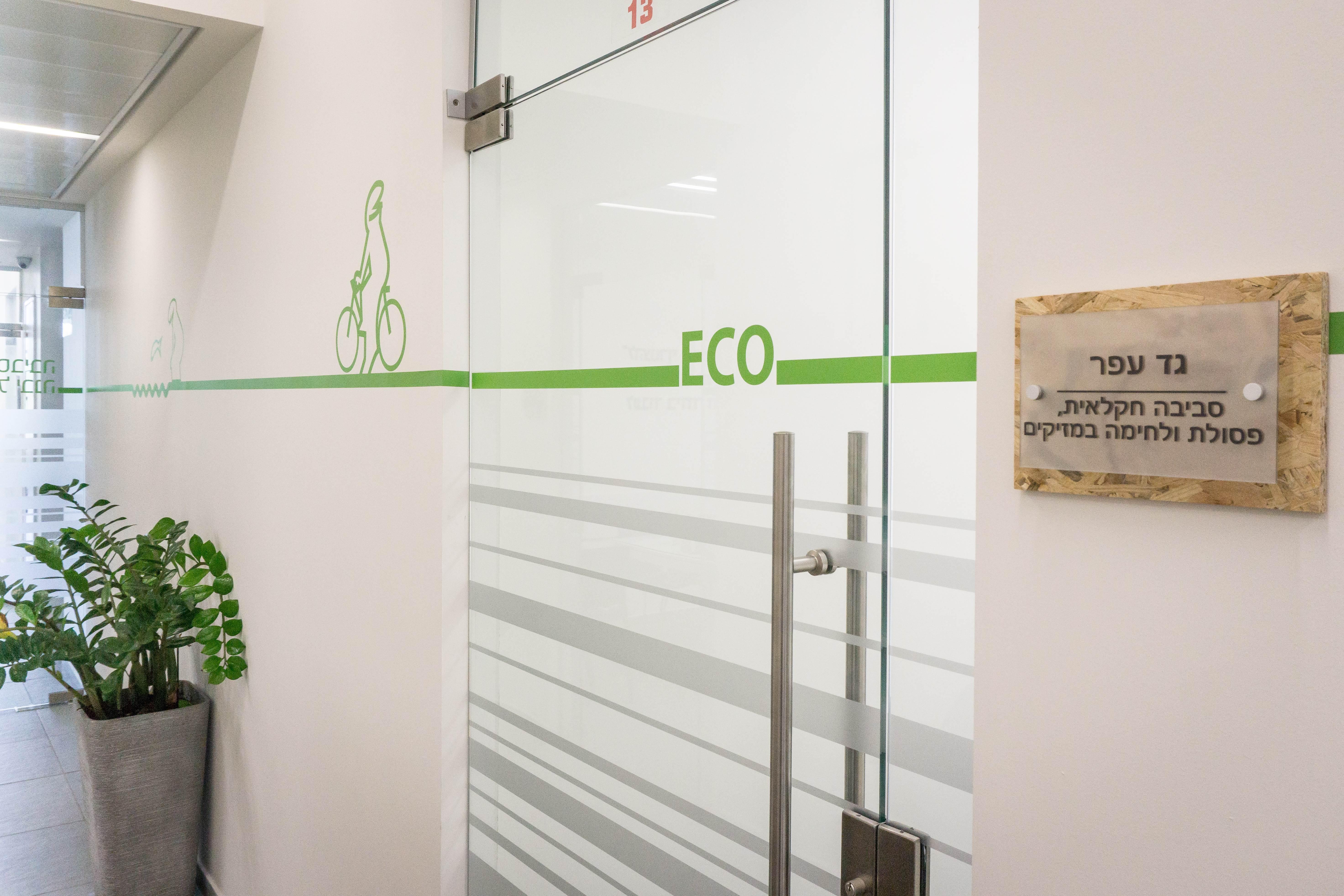עיצוב שילוט וקיר משרד-סיגל סיוון ידוב