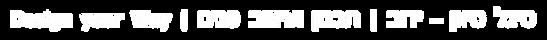 סיגל סיוון- ידוב | תכנון ועיצוב פנים