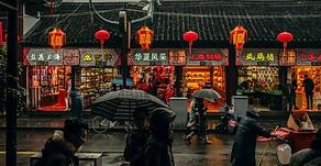 CHINA & FRAGRANCE: 5 FUN FACTS