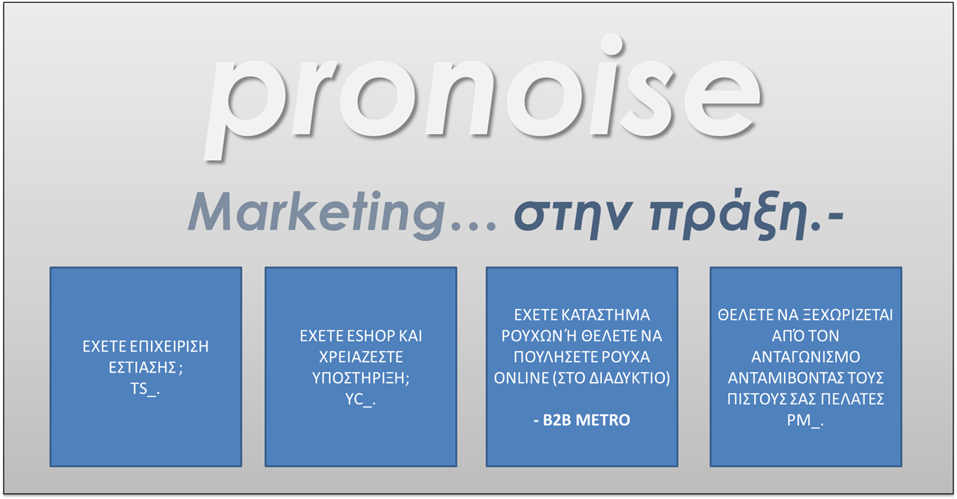 PRONOISE_.PRO_.SITE_.MARKETS_.CATS AS AD