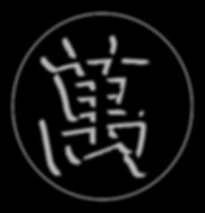 上田市 なんでも屋 ホームページ制作 デザイン 名刺 チラシ 看板 写真撮影 カメラ イベント企画