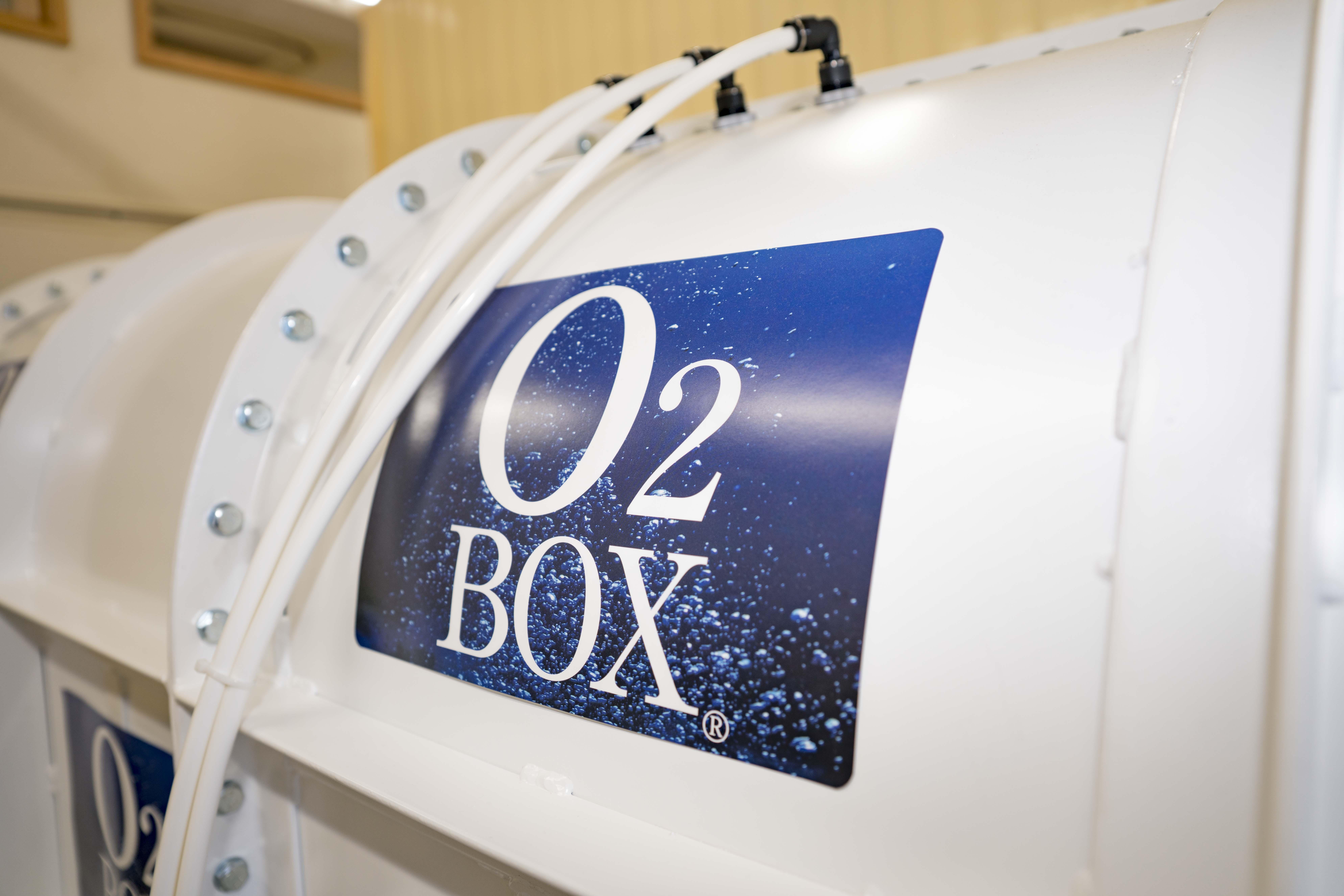 須坂市 酸素ボックス